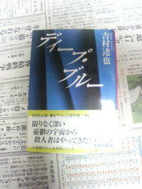 20080425_002