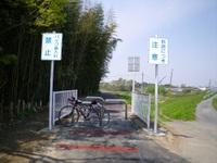 Tatebayashi02