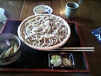 Kamooomori