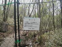 2012_0521_124204imgp3074