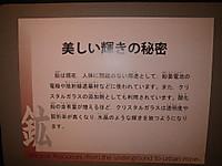 2012_1016_105415imgp3671