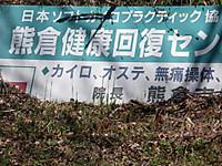 2013_0408_111459imgp4101