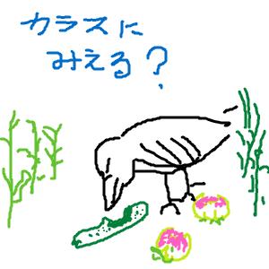 Cocolog_oekaki_2010_06_30_23_23