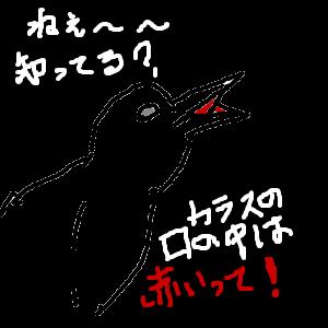Cocolog_oekaki_2010_07_31_21_30