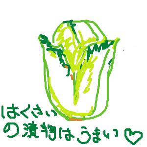 Cocolog_oekaki_2012_11_15_23_16