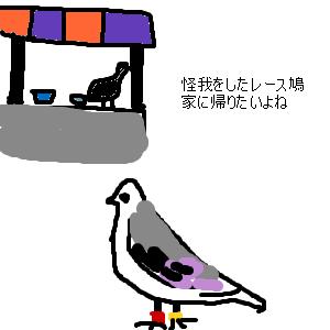 Cocolog_oekaki_2017_07_13_22_58